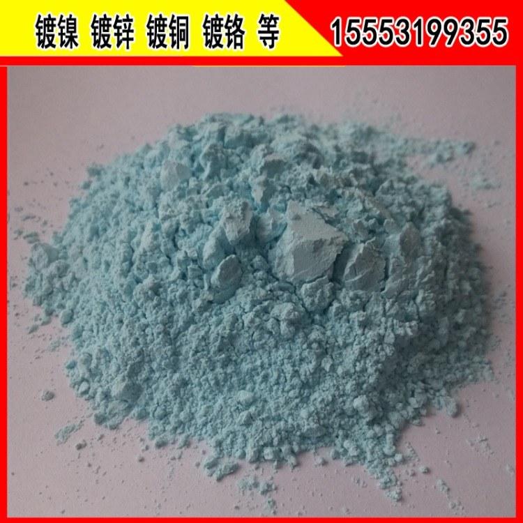 国产工业焦磷酸铜 高含量电镀焦磷酸铜出厂价供应