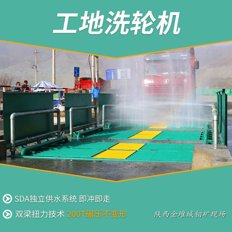 鲁科工地洗车平台 工地洗轮机 现货供应360°无死角高压冲洗平台