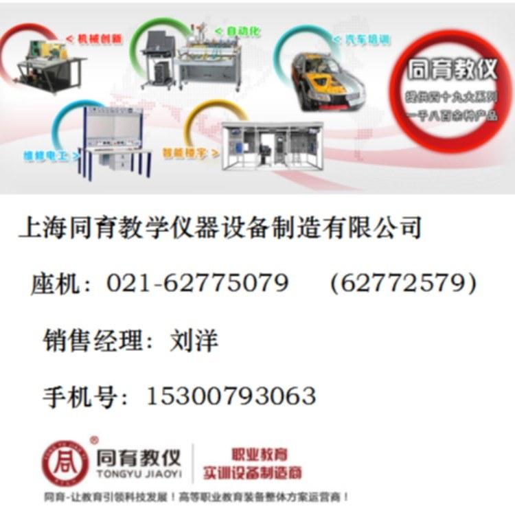 网络型PLC可编程控制器、微机接口及微机应用综合实验装置