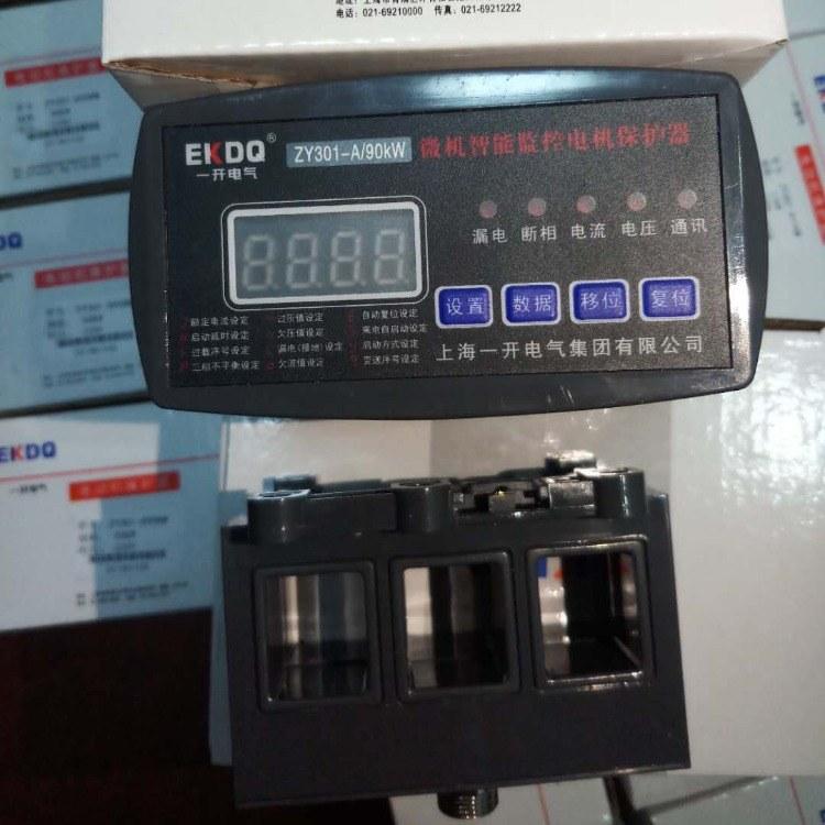 上海一开厂家直销马达保护器WJB+150电动机智能监控器
