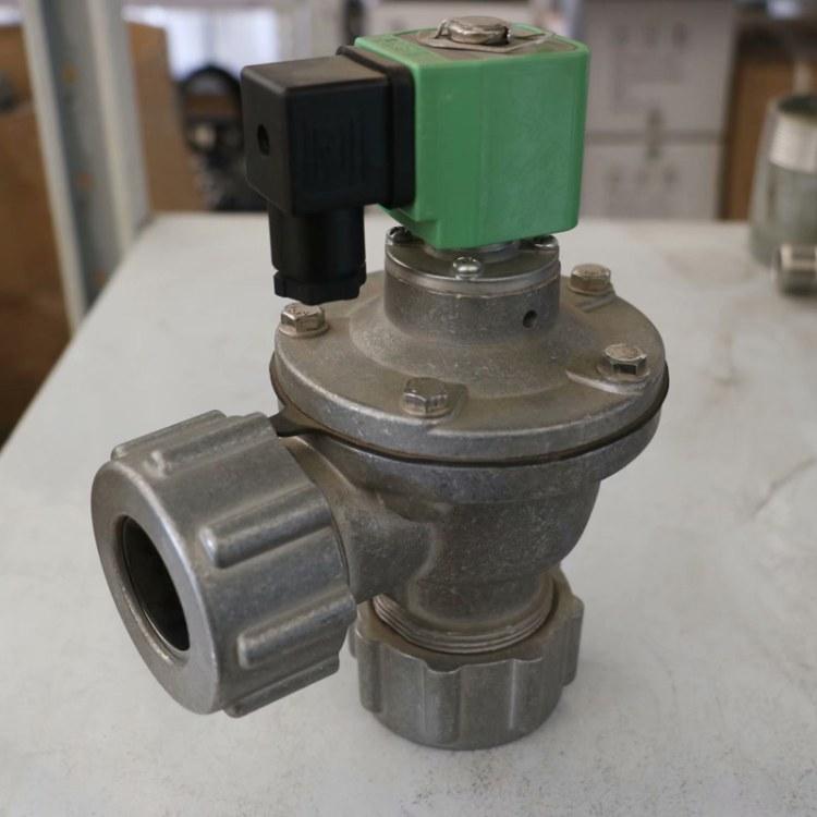 鹏龙环保  厂家直销 DMF-Y-25-40S淹没式脉冲阀 淹没式除尘电磁阀 生产厂家