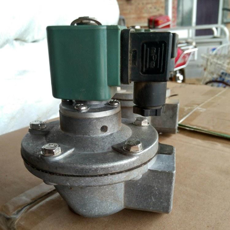 鹏龙环保 现货批发 DMF-Z-25直角式脉冲电磁阀 现货供应 RMF-Z-25P直角内螺纹除尘阀