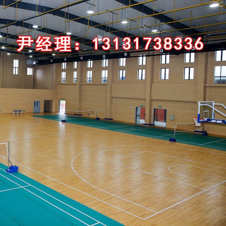 学校高标准运动木地板,厂家生产安装一体化服务,专业运动木地板实力厂家