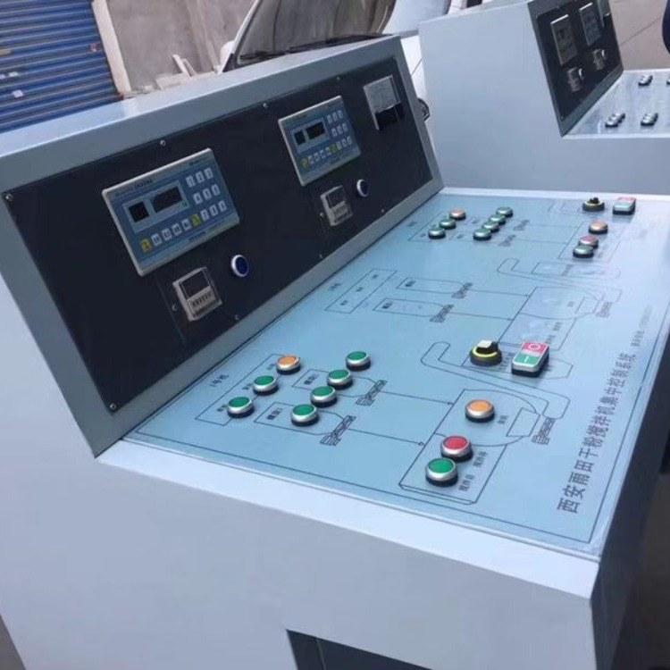 西安雨田自动控制系统生产厂家 价格优惠