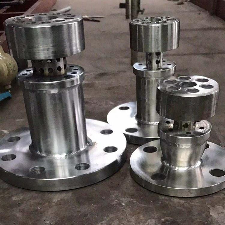 浸没式蒸汽喷射器 浸没式加热器 热效率高 厂家直销!
