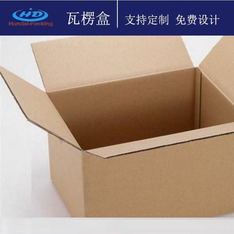 喜糖包牛皮纸装盒 食品糖果包装盒