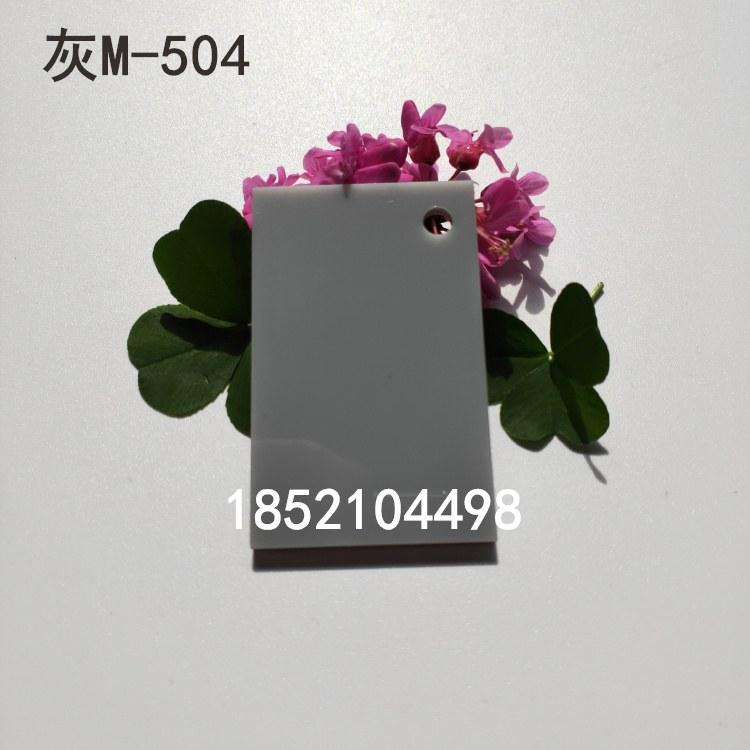 加工定制亚克力板5mm彩色有机板材定做广告板热弯雕刻打孔抛光8mm