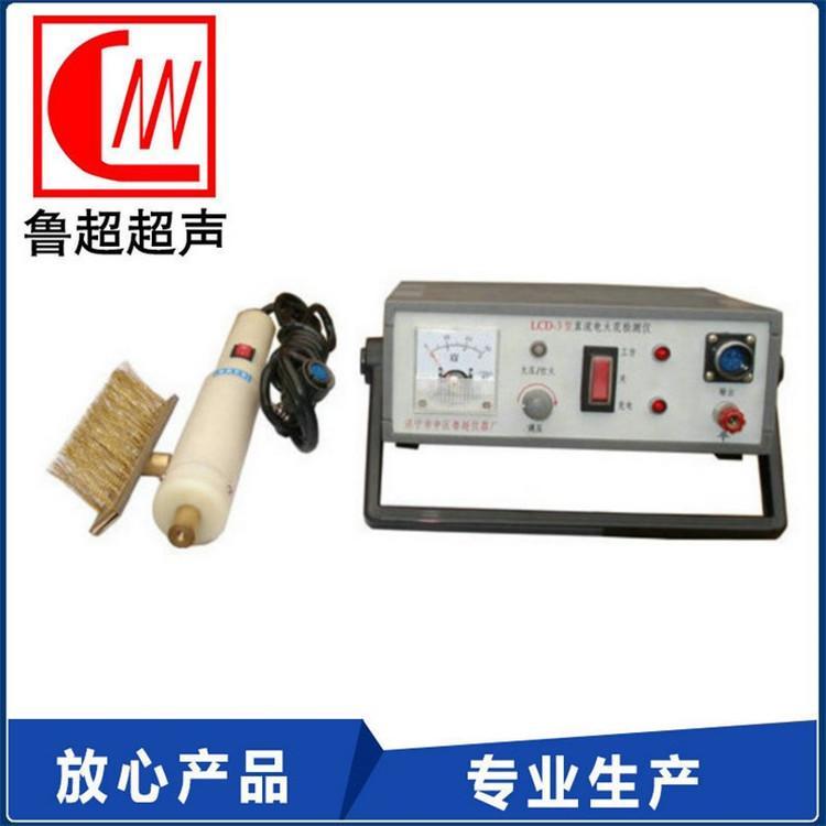 专业生产便携式检测仪高精度电火花检测仪防腐涂层检漏仪