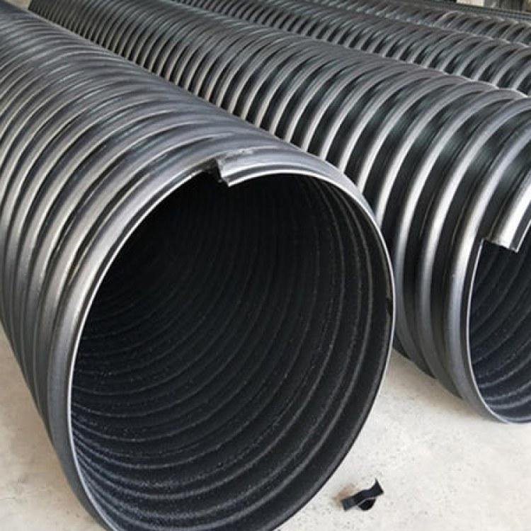 钢带聚乙烯螺旋波纹管厂家 钢带聚乙烯螺旋波纹管价格