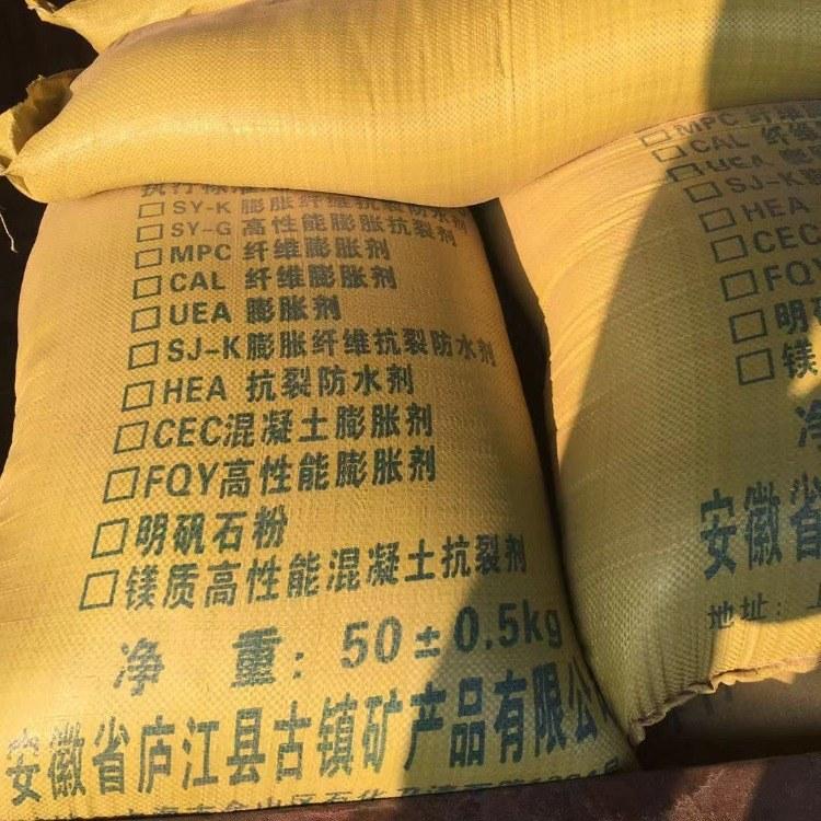 GNA抗裂防水膨胀剂 HEA抗裂防水剂 混凝土膨胀剂 安徽古镇厂家直销