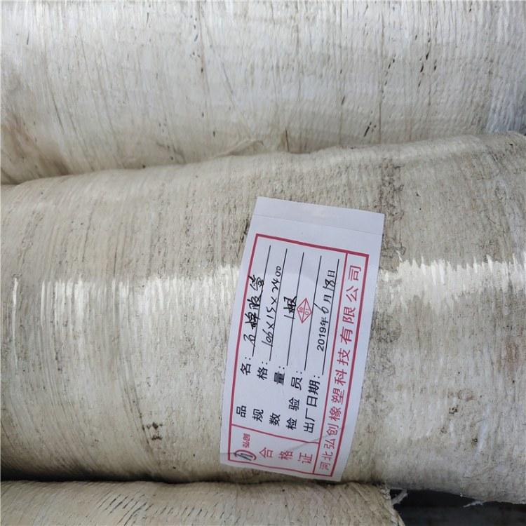 弘创厂家专销水冷穿线石棉胶管 防火阻燃绝缘胶管 dn25石棉胶管 价格优惠