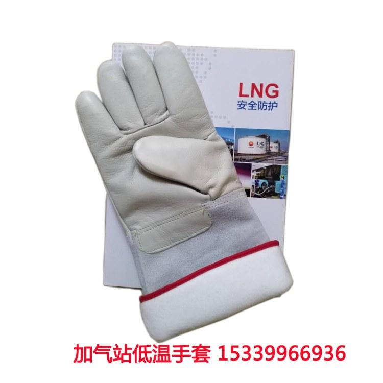 消防专用二氧化碳防护手套 干冰防护手套 低温防冻手套