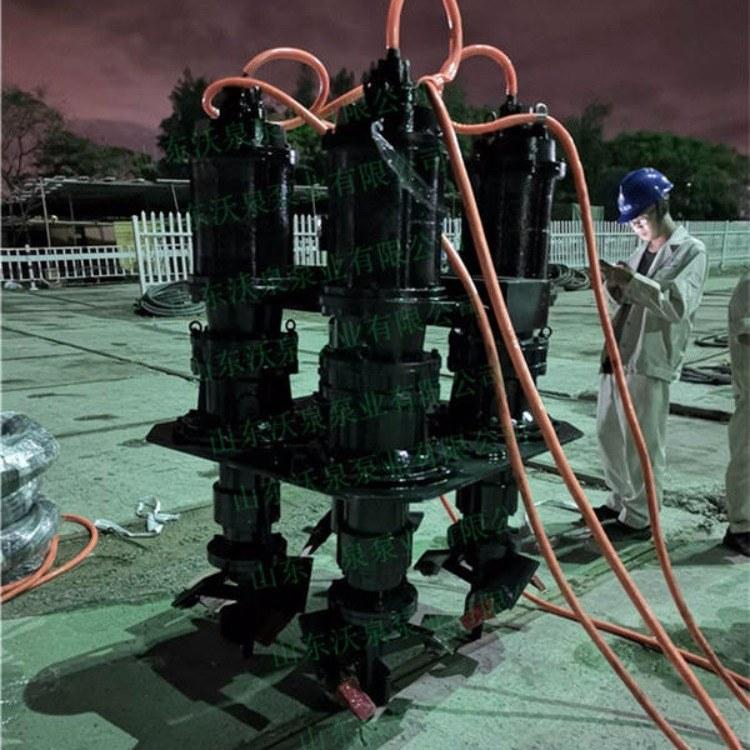 沃泉电动抽渣泵 潜水抽沙泵 耐磨清淤泵