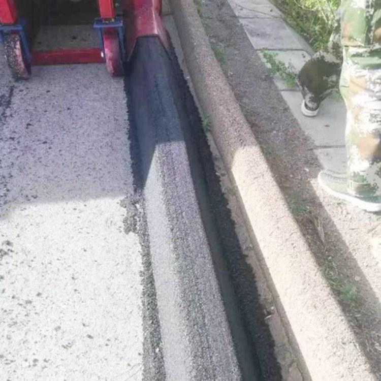 沥青砂拦水带成型机路肩石成型机边沟滑模机尽收好货在九众