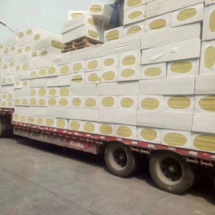 万卓厂家出售 工业岩棉板 阻燃岩棉板 价格优美 欢迎咨询