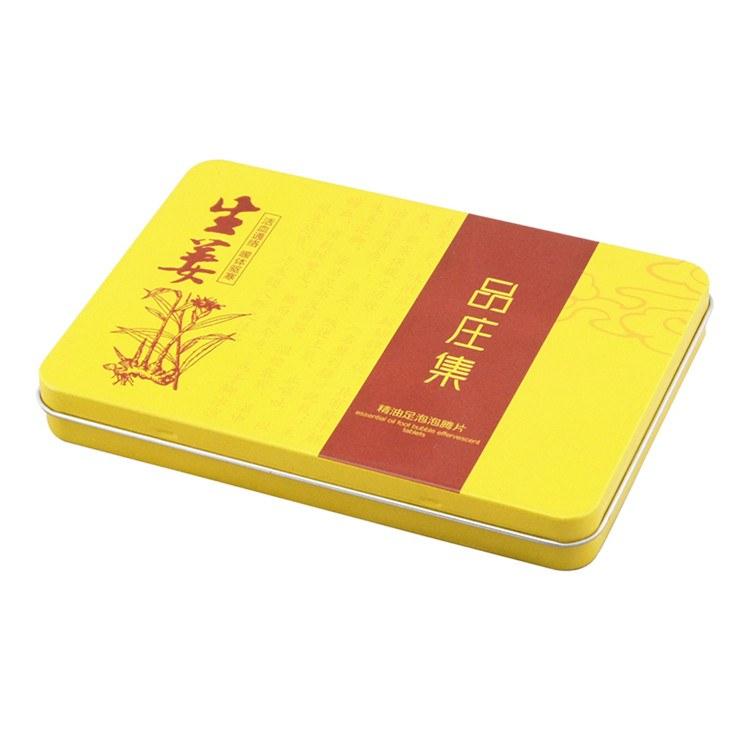 中山厂家生产订做食品铁盒两片拉伸生姜铁盒