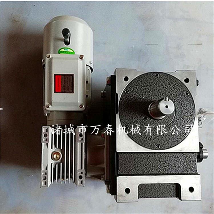 高速运转凸轮分割器 110ds万春间歇分割器 厂家直销