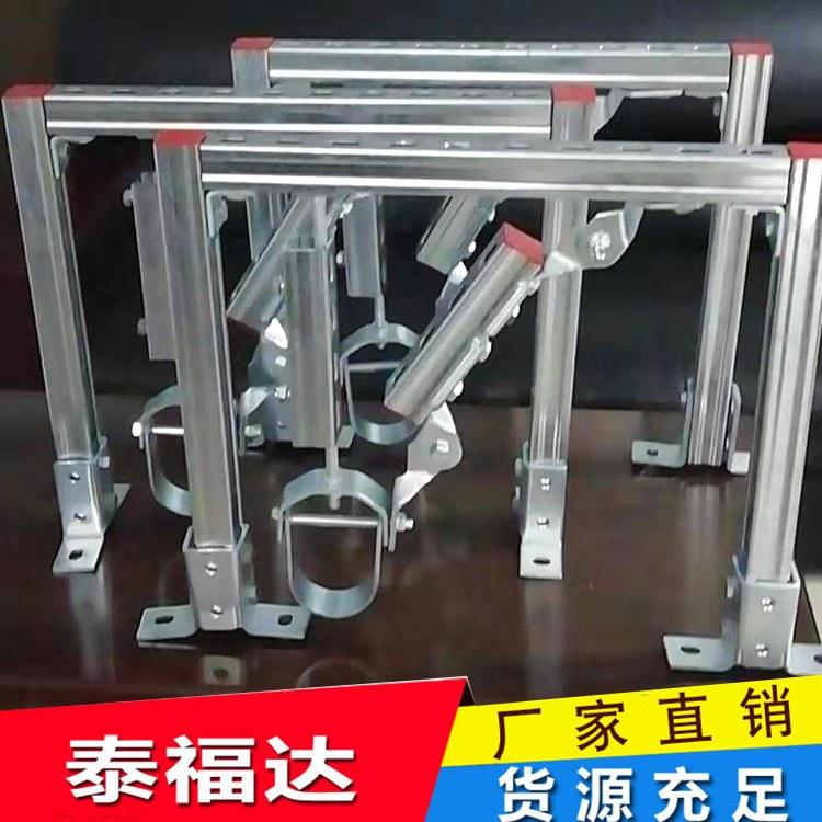 泰福达 批发国标抗震支架 电镀锌双向支撑消防管道支吊架 配件加工