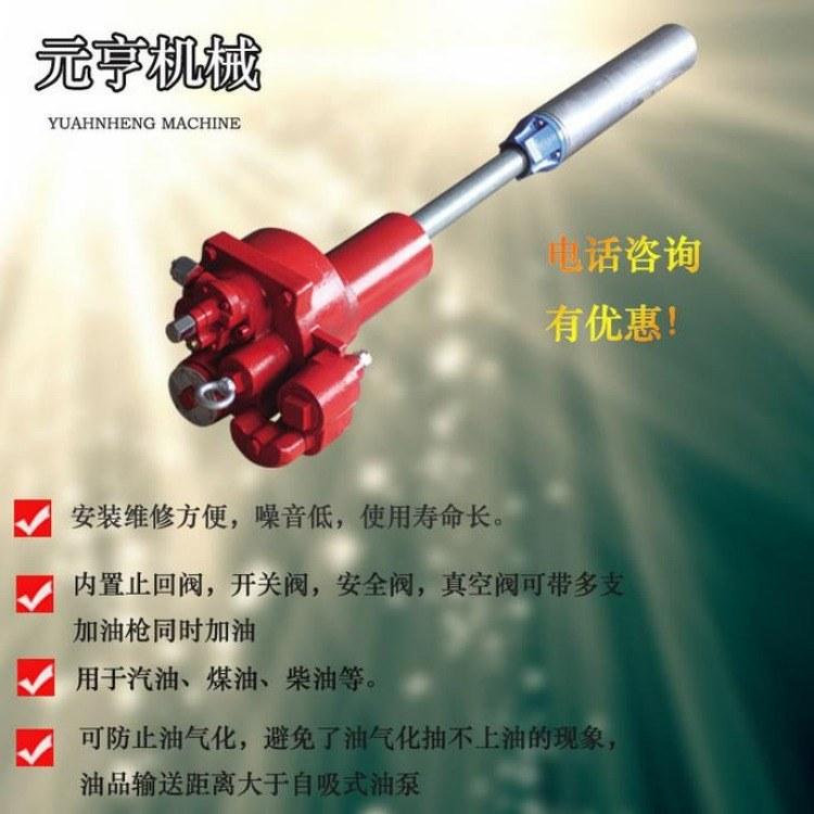 潜油泵厂家 供应潜油泵 元亨机械