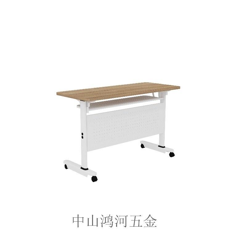 多功能组合会议桌折叠培训桌厂家