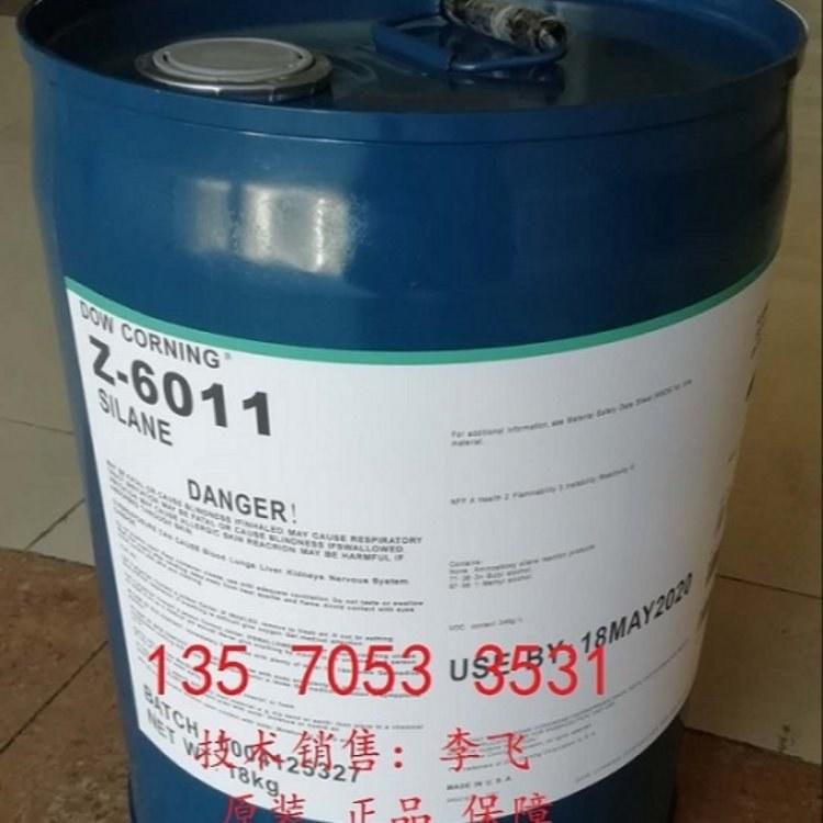 光学玻璃保护油墨密着剂 道康宁6121钢化膜油墨附着力促进剂