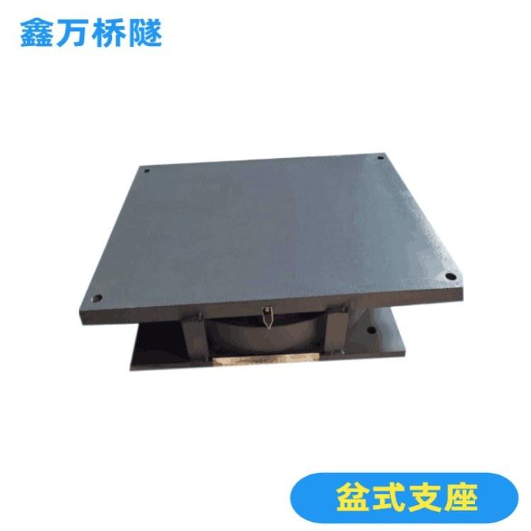 供应gpz桥梁盆式橡胶支座、滑板式橡胶支座鑫万厂家