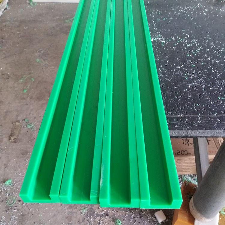 造纸厂直线导轨异性导轨巨耀橡塑,耐磨