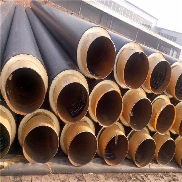 聚氨酯保温管 预制聚氨酯直埋保温管 直埋保温管批发  质优价廉