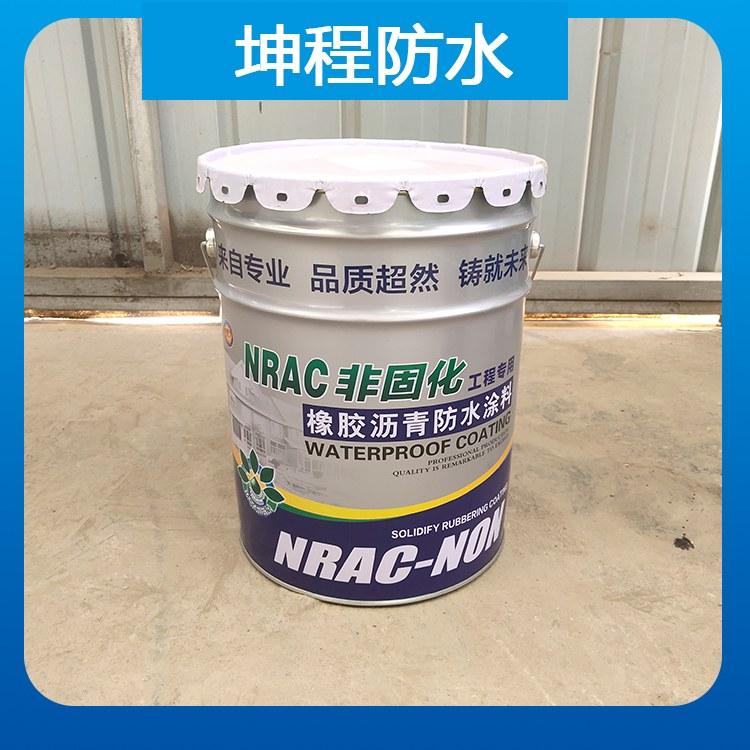 坤程牌 屋面补漏非固化橡胶沥青防水涂料 非固化防水涂料