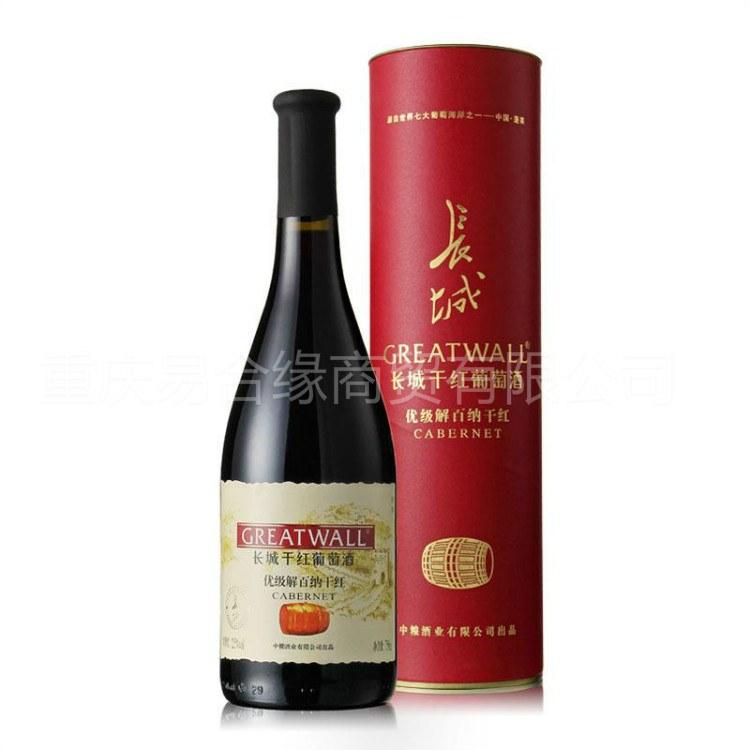长城干红葡萄酒圆桶装