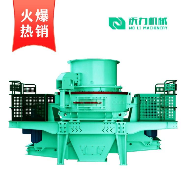 现货供应制砂机 鹅卵石制砂设备 新型制砂机设备厂家