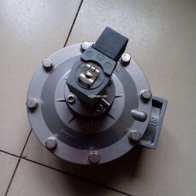 华睿新程 电磁脉冲阀 淹没式除尘器配件 脉冲电磁阀铸铝 现货供应
