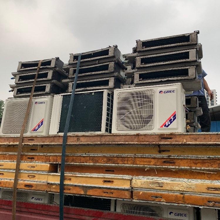 陕西西安废旧中央空调回收 收购二手中央空调 出售二手中央空调