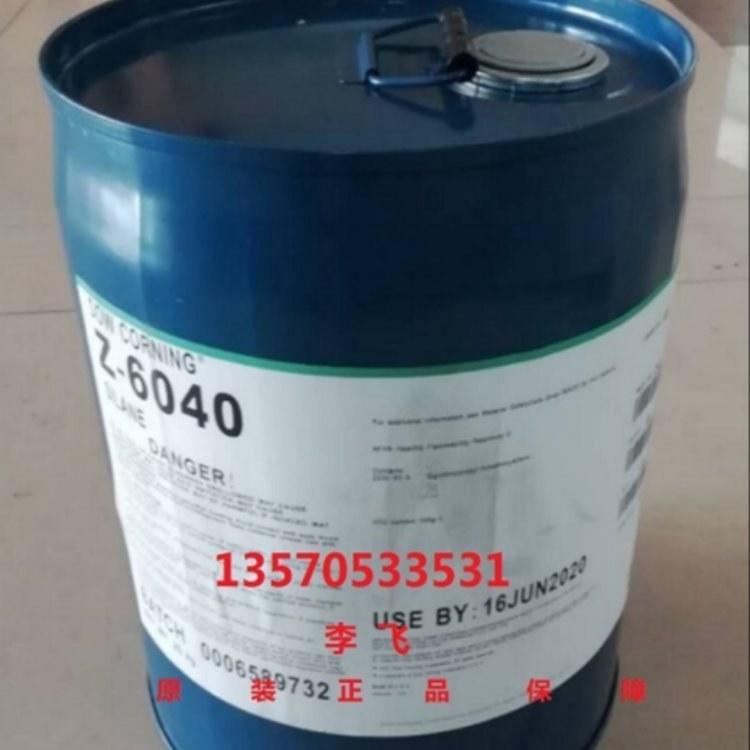 道康宁6040玻璃喷砂保护膜油墨偶联剂  手机玻璃保护液硅烷偶联剂