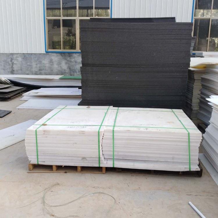 耐磨聚乙烯PE板-PP板-巨耀厂家直销