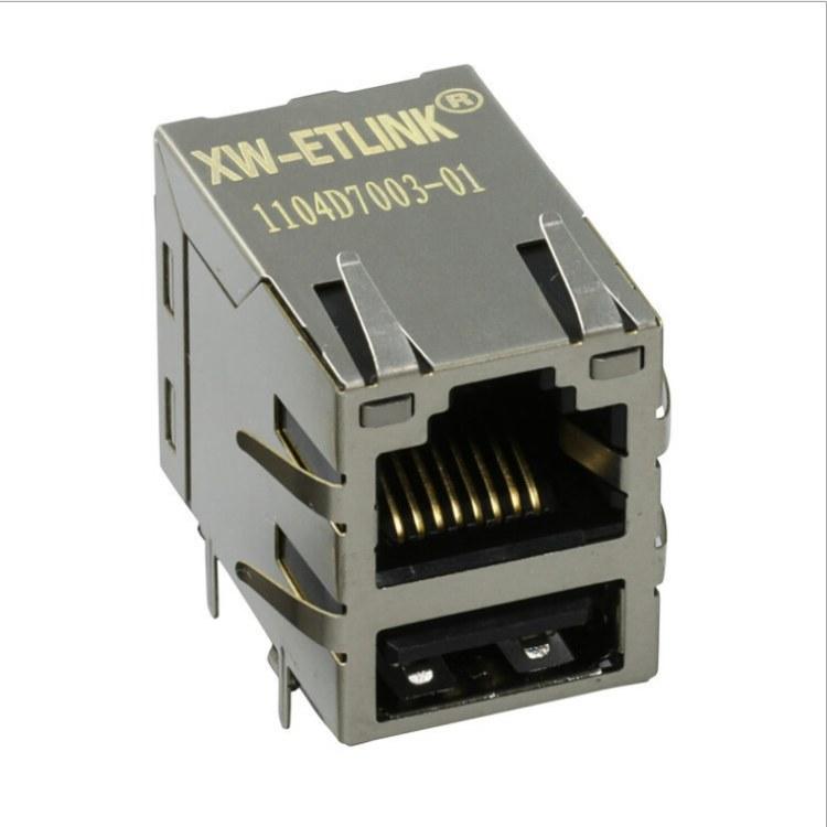【迅旺电子】厂家直销 XWRJ-1104D7003-01 RJ45带USB