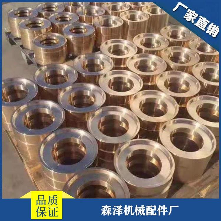 加工铜套 耐磨铜套  金属耐磨铜套材料 钢包铜套