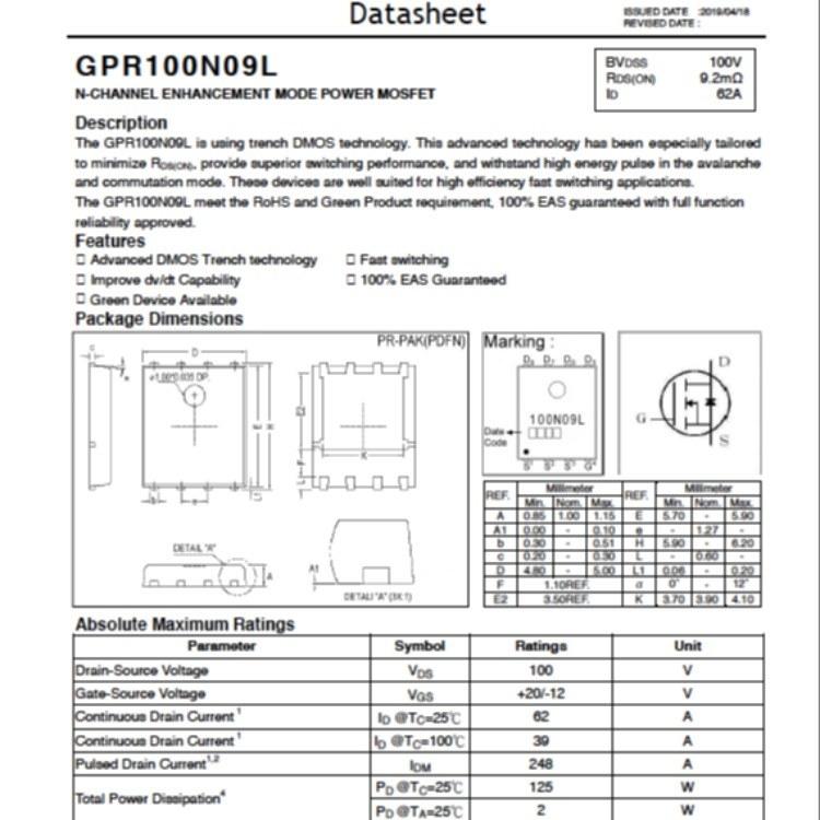 GTM台湾勤益电子 N沟道MOS 100V 7.5m- GPR100N09L DFN5x6