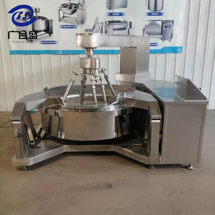 牛油火锅底料炒料机 供应多爪行星搅拌炒锅设备 大型商用高粘度搅拌设备