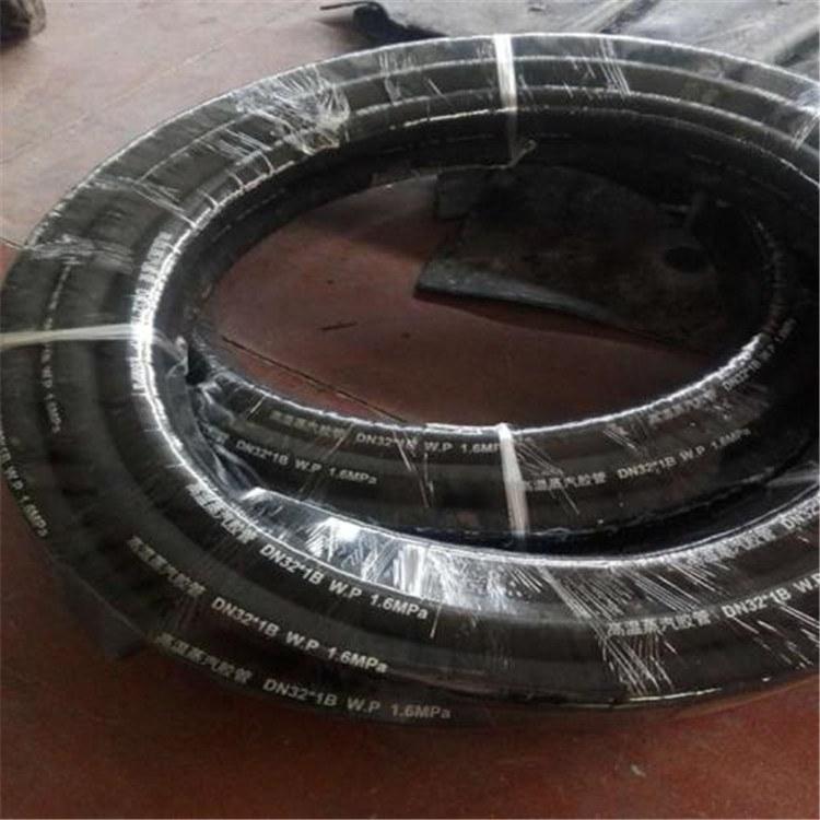 加工定制食品级蒸汽胶管 加工耐高温耐热蒸汽胶管 品种齐全
