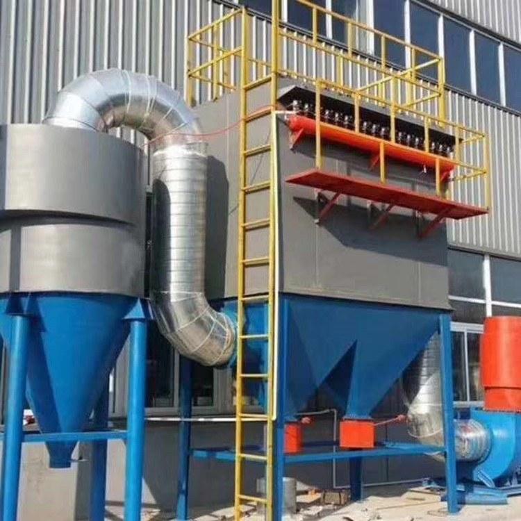 专业定制袋式耐高温脉冲除尘器价格 单机脉冲袋除尘器