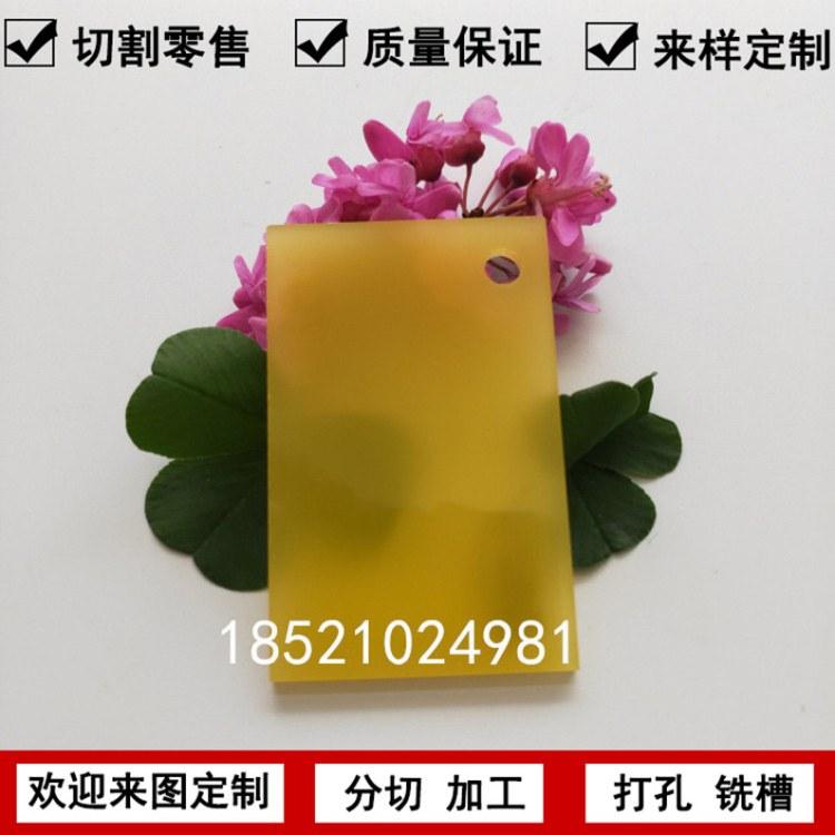 黄色透光板材亚克力板加工彩色透明有机玻璃板材定制黄色35mm塑料板订做切割雕刻弯