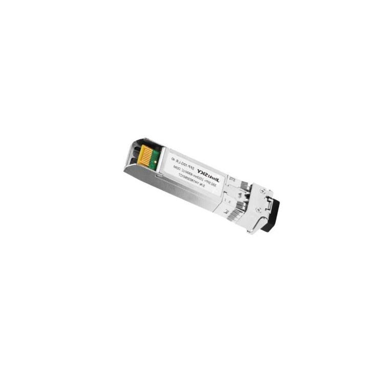 Huawei/华为光模块 SFP-10G-iLR 万兆多模光纤模块 单模
