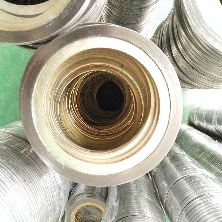 碳钢带内定位环0221材质金属缠绕垫片 信达金属缠绕垫片厂家直销 质量优