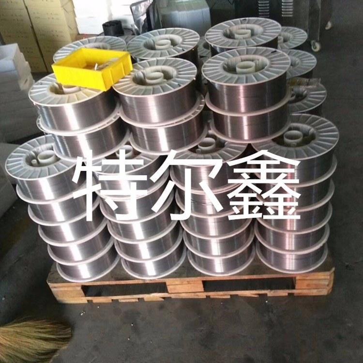 厂家直销 宁夏 特尔鑫 HB-YD114耐磨药芯焊丝  HB-YD114硬面耐磨堆焊药芯焊丝