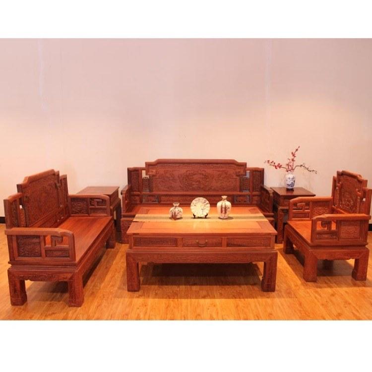 红木家具国标红木缅甸花梨客厅实木沙发 价格面议