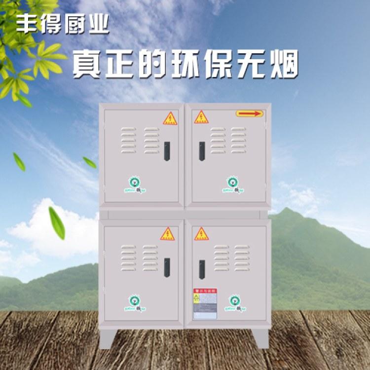 商用油烟净化器 专业定制厂家 丰得供应