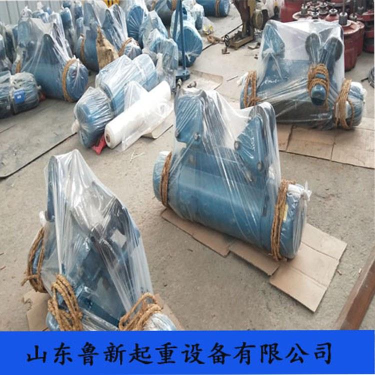 鲁新 防爆电动葫芦市场价格 钢丝绳电动葫芦多少钱