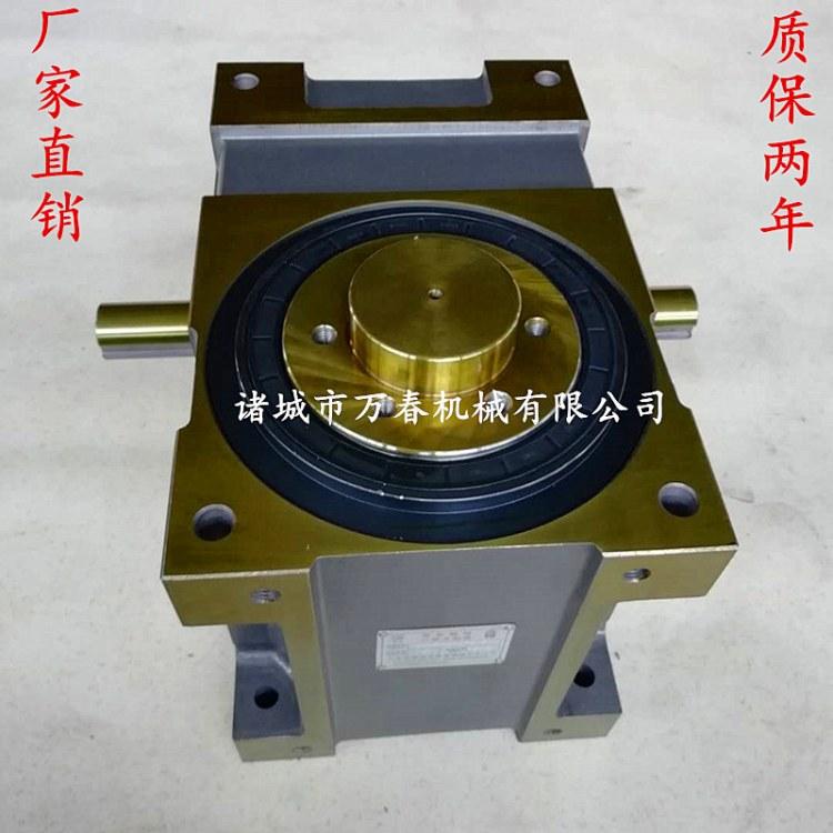 台湾 东莞 山东凸轮分割器125df等分分割器多工位型号齐全