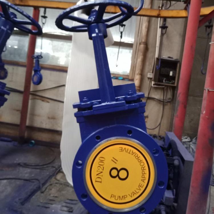 轩诚阀门厂专业生产  电液动刀闸阀  PZ573H伞齿轮对夹式刀形闸阀
